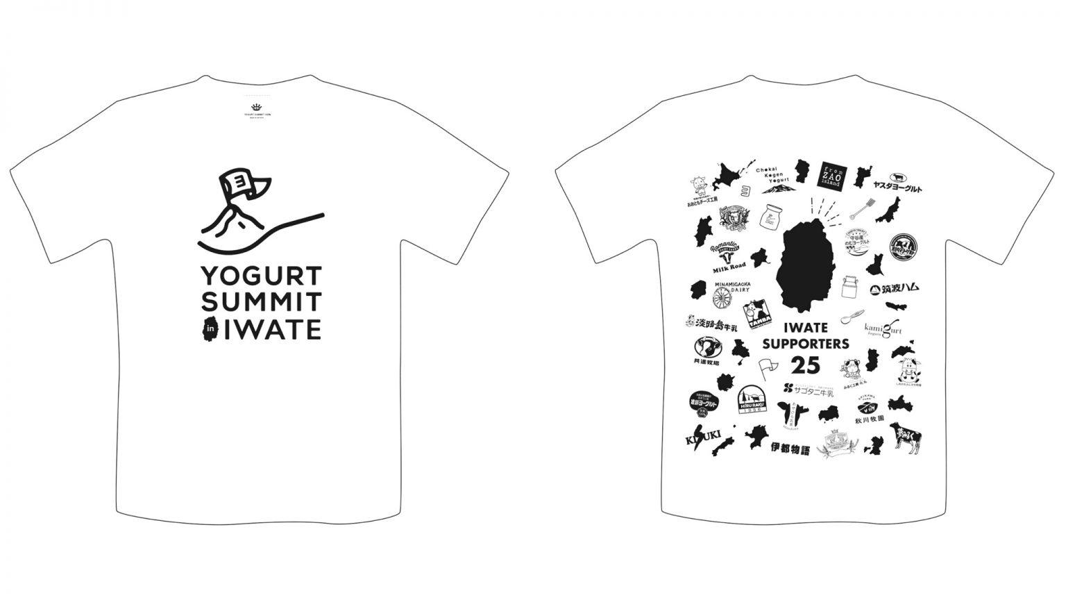 ヨーグルトサミット応援Tシャツ