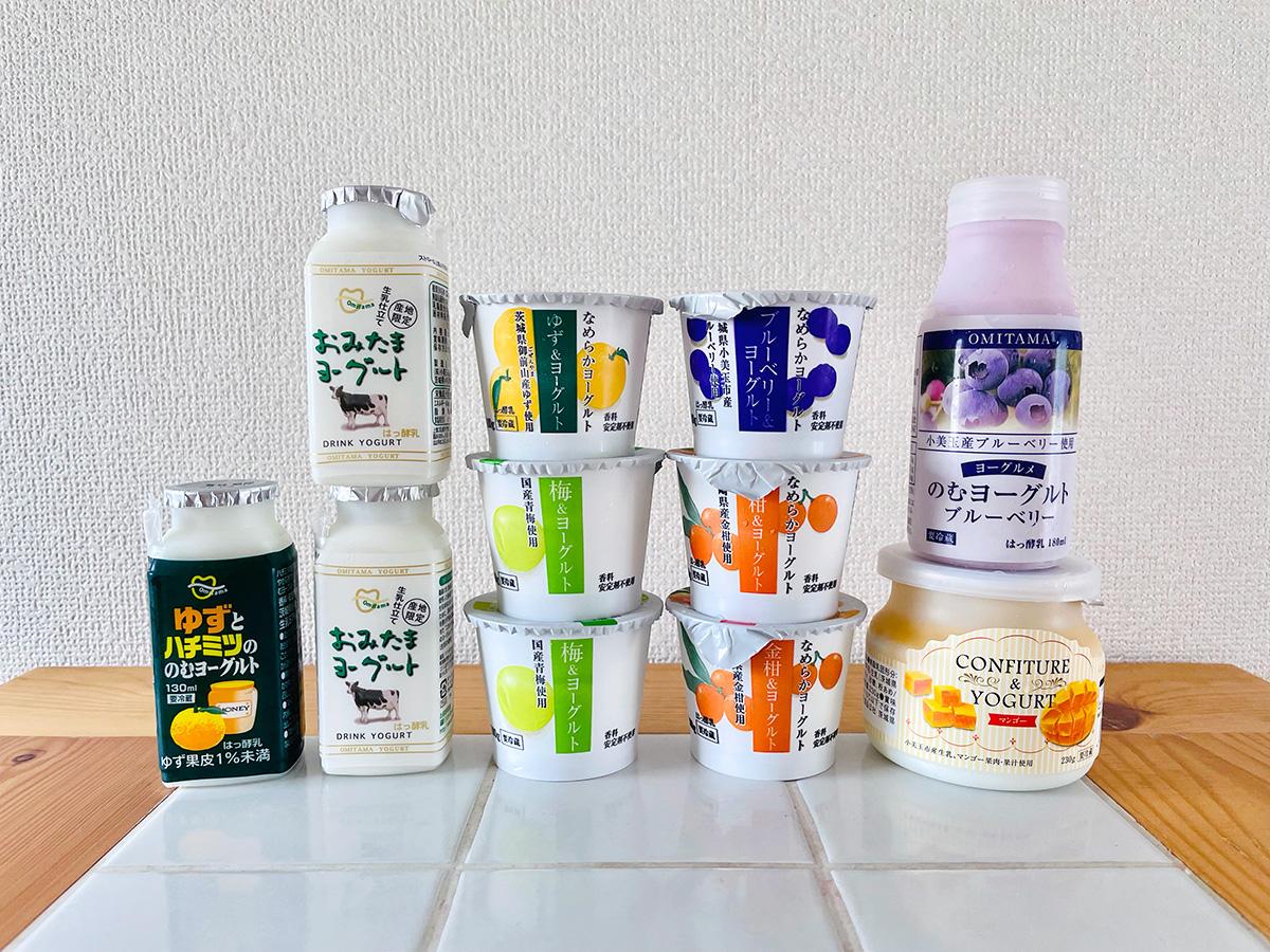 小美玉ふるさと食品公社