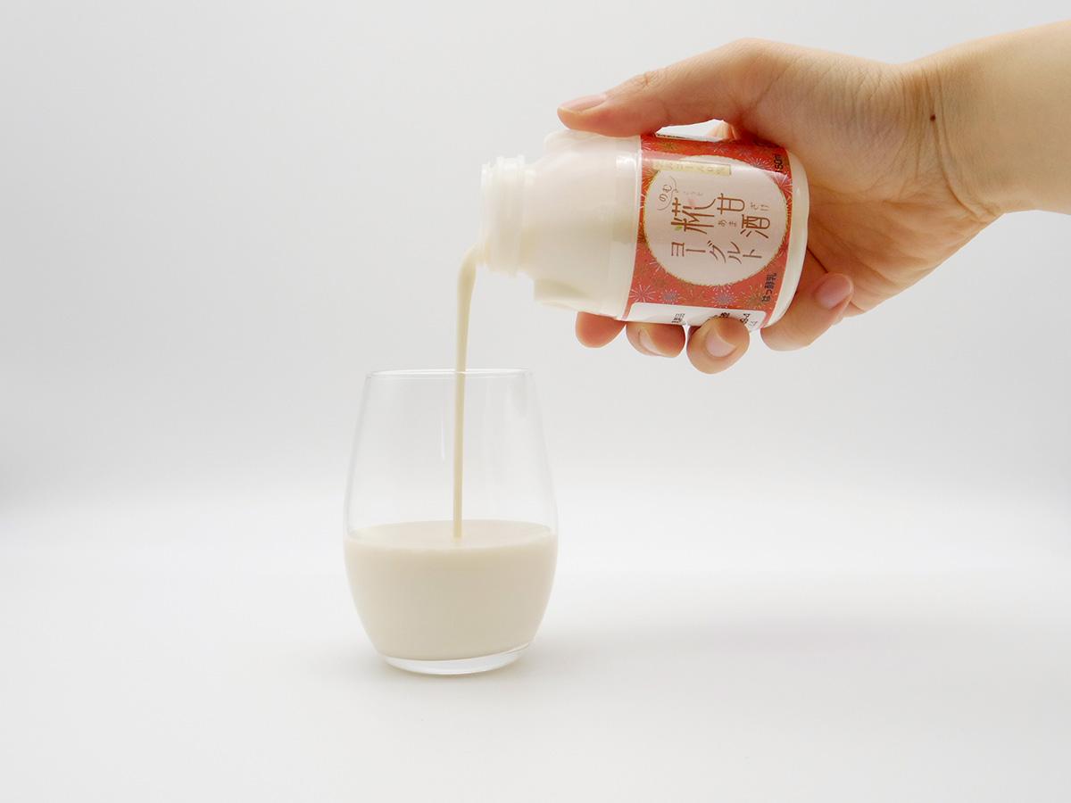 のむ糀甘酒ヨーグルト